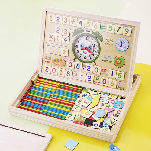 儿童加减法算术盒算术教