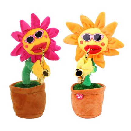 向日葵唱歌跳舞太阳花