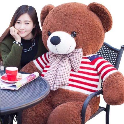 可爱泰迪熊抱抱熊