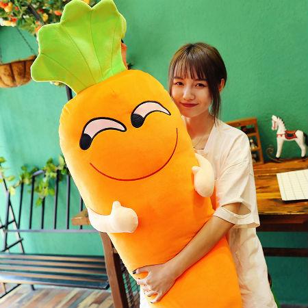 可爱胡萝卜长条毛绒玩具