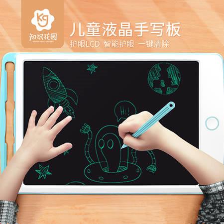 儿童液晶手写板绘画板