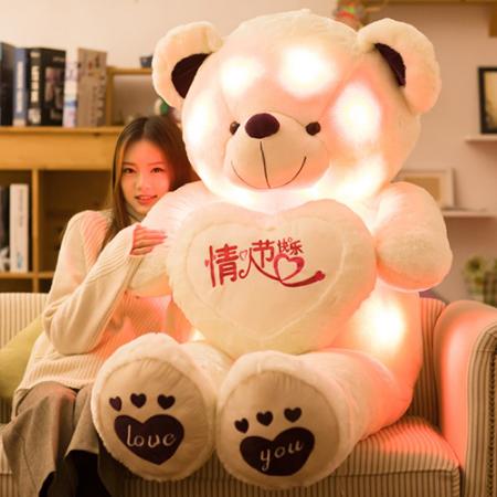 音乐发光爱心抱抱熊