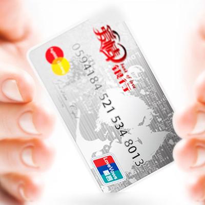 定制爱情银行卡