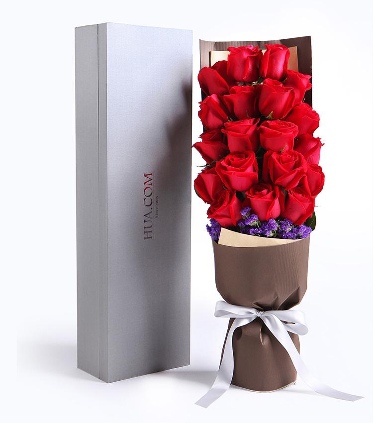 女追男送鲜花告白送什么花最