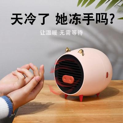 猪猪暖风机