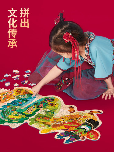 国潮民族风艺术拼图儿童益智玩具男孩女孩新年