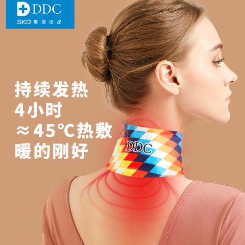 SKG暖颈贴DDC蒸汽颈部专用舒缓护颈贴新年送长辈
