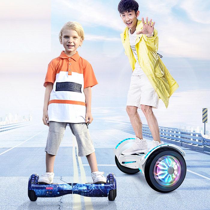 儿童智能双轮平衡车