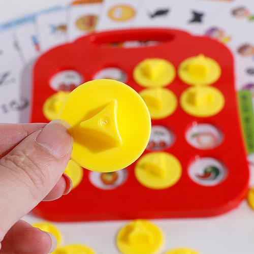 儿童记忆力专注力练习棋